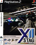XII Stag (New) - Taito