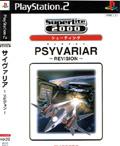 Psyvariar Revision - Success