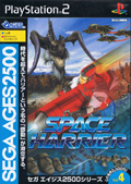 Sega Ages Space Harrier (New) - Sega