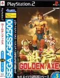 Sega Ages Golden Axe (New) - Sega