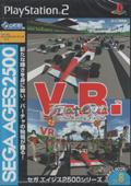 Sega Ages Virtua Racing (New) - Sega