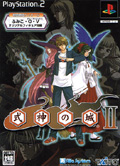 Shikigami no Shiro II Limited Edition - Alfa System