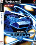 Gradius V - Konami