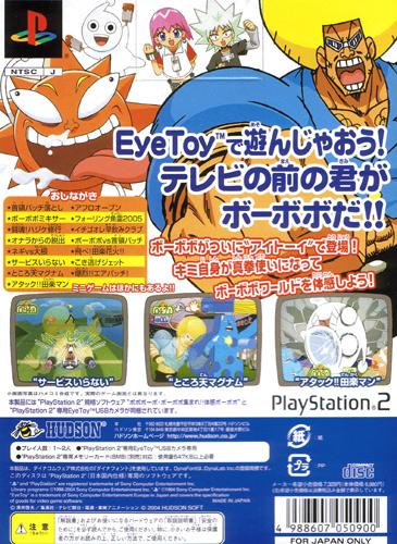 treiber eyetoy playstation 2