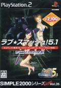 Love Smash 5.1 (New) - D3