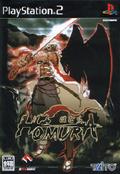 Homura (New) - Taito