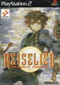 Reiselied Ephemeral Fantasia (New) - Konami