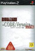 Biohazard Code Veronica Complete - Capcom