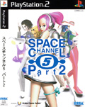Space Channel 5 Part 2 - Sega