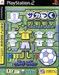 Lets Make J League Club - Sega