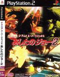 Ashita No Joe 2 - Capcom