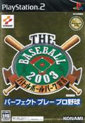 The Baseball 2003 Battle Ball Park - Konami