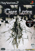 Chaos Legion - Capcom