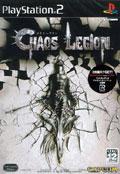 Chaos Legion (New) - Capcom