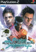 Virtua Fighter 4 Evolution - Sega