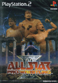All Star Pro Wrestling III - Square Enix