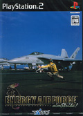Energy Airforce Aim Strike (New) - Taito