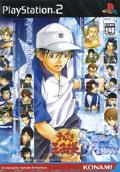 Prince Of Tennis Kiss Of Ice Prince (New) - Konami