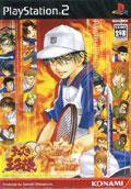 Prince Of Tennis Kiss Of Flame Prince (New) - Konami