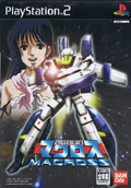 Macross - Bandai