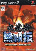 Onimusha Buraiden (New) - Capcom