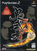 Onimusha 3 (New) Plus Making of DVD - Capcom