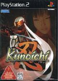 Kunoichi title=