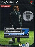 Winning Eleven 7 International Limited Edition (New) - Konami