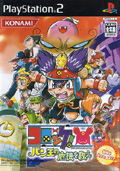 Korokke Ban King (New) - Konami
