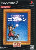 Goemon (Best) - Konami