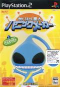 Meiwaku Seijin Panic Maker - Capcom