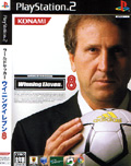 Winning Eleven 8 - Konami