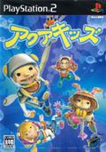 Aqua Kids (New) - Yukes