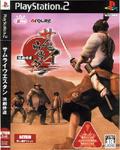 Samurai Western - Spike