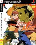 Capcom Fighting Jam - Capcom