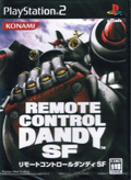 Remote Control Dandy SF - Konami