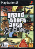 Grand Theft Auto San Andreas (USA Version) - Capcom