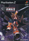 Musashinden II (New) - Square Enix