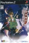 Shikigami no Shiro Nanayozuki Gensoukyoku (New) - Alfa System