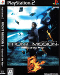 Front Mission 5 - Square Enix