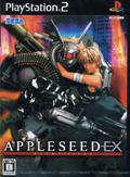 Appleseed EX (New) - Sega