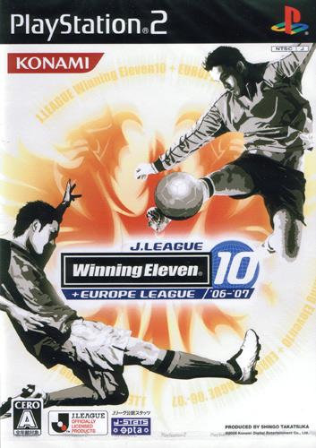 Game Konami Winning Eleven free download