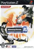 J League Winning Eleven 10 Europe League 06 07 (New) - Konami
