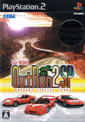 OutRun 2 SP Limited Edition (New) - Sega