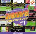 Konami Antiques MSX Collection Vol 1 - Konami