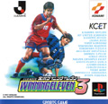 J League Winning Eleven 3 - Konami