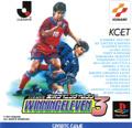 J League Winning Eleven 3 - Konami