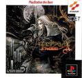 Dracula X (Playstation the Best Version) - Konami
