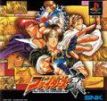 The King Of Fighters Kyo - SNK