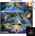 Gradius Gaiden (The Best) - Konami